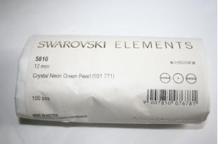 2 Perle Swarovski 12mm Neon Green S581012771