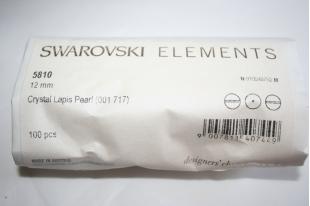 Perle Swarovski Lapis 5810 12mm - 2pz