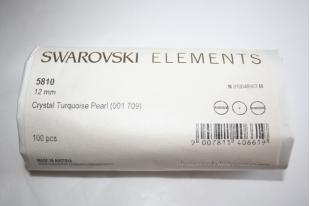2 Perle Swarovski 12mm Turquoise S581012709